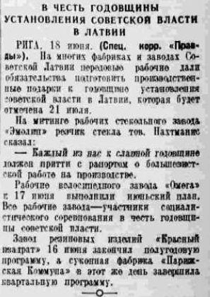 19410619 Pravda Latvia