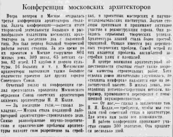 19410619 Pravda Msk