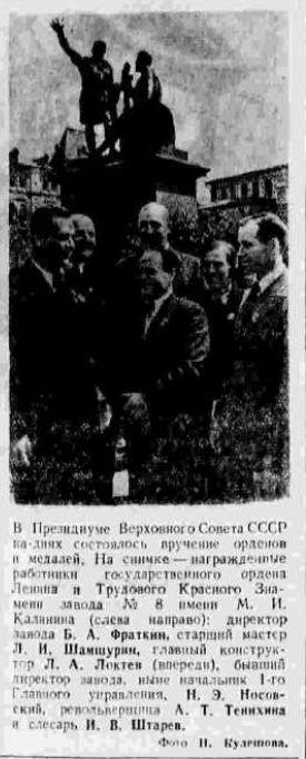 19410619 Pravda ZiK