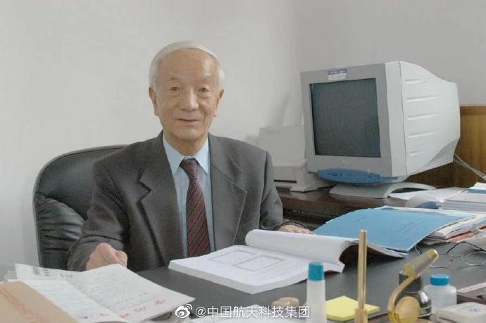 Wang Xiji 005SySbsly1gsu4bebw07j30ow0gjmy8
