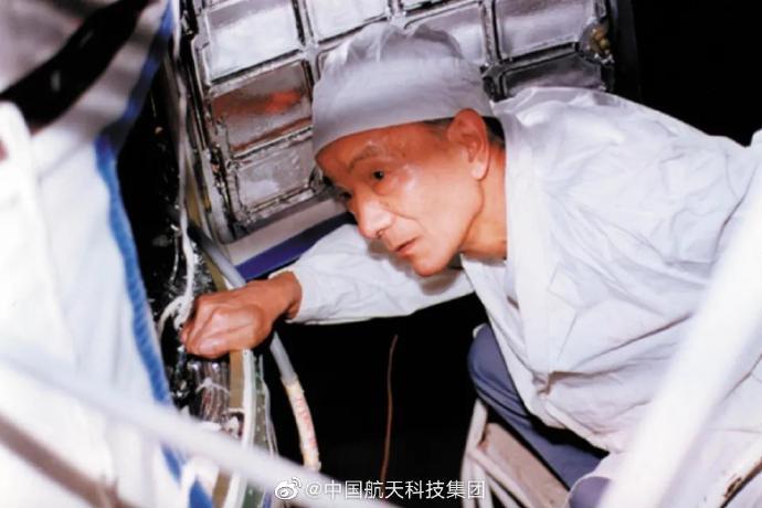 Wang Xiji 005SySbsly1gsuj7mdiu9j30u00k0jt0