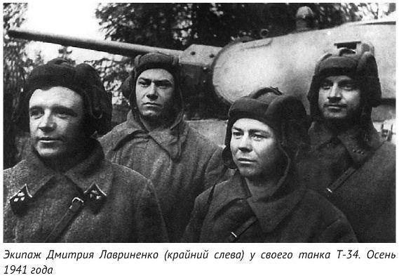 1941-Lavr