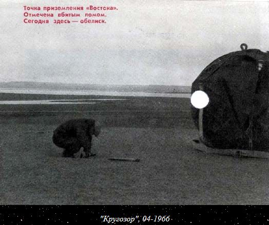 010-o-A31-K1966