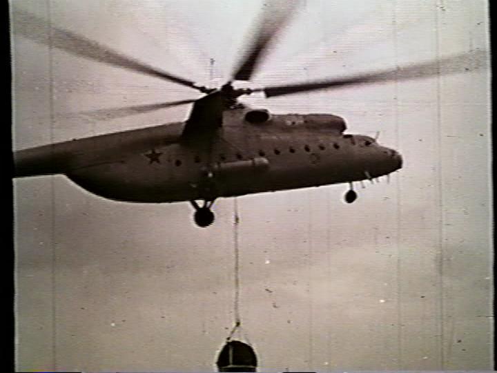 v-19610413-t700km-0050-3KA-3-Landed