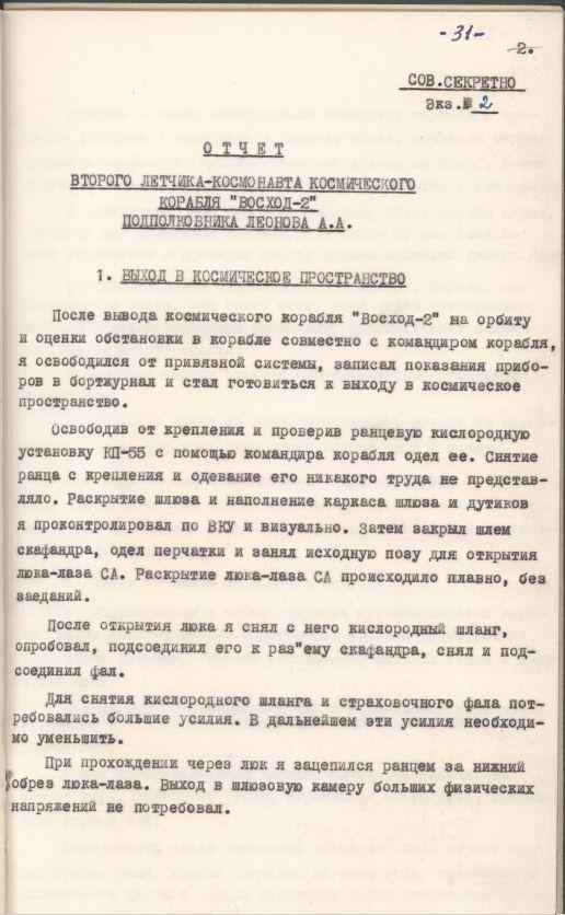19650423-31