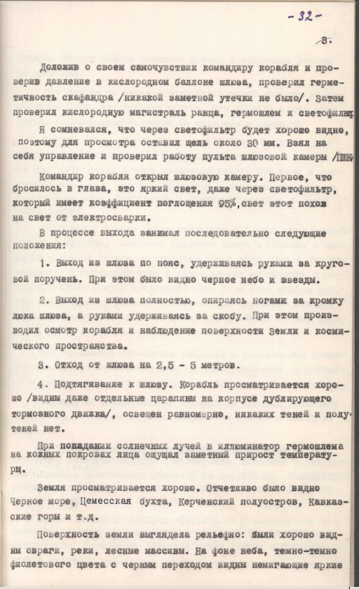 19650423-32