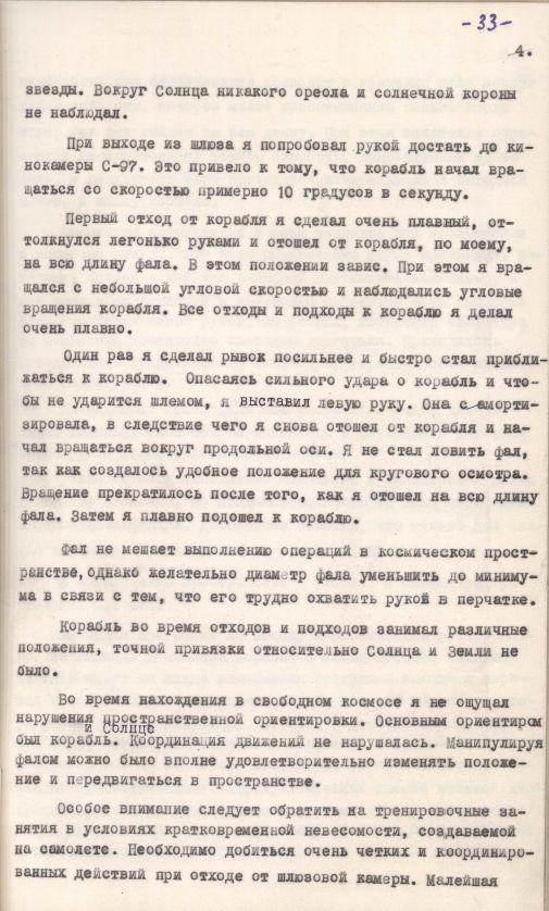 19650423-33