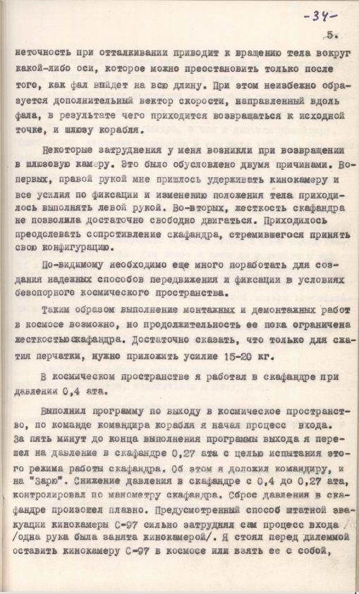 19650423-34