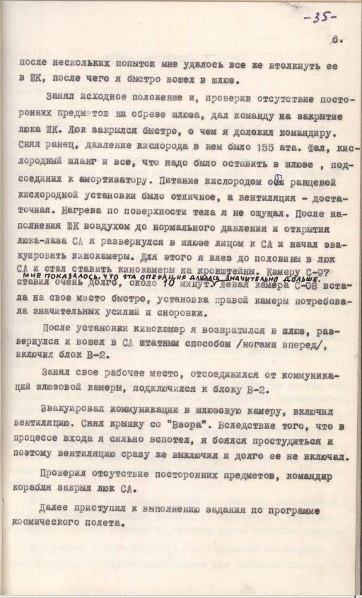 19650423-35
