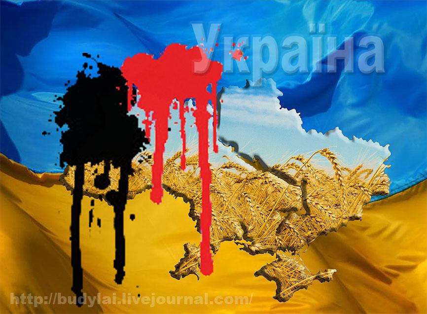 украина-веб
