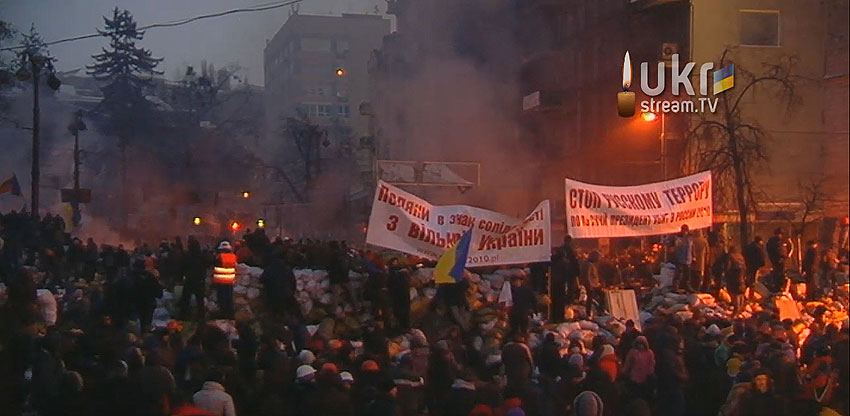 25-января_Киев