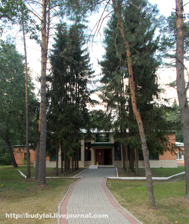 партизанская-поляна-музей