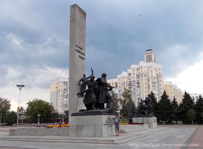 площадь-партизан