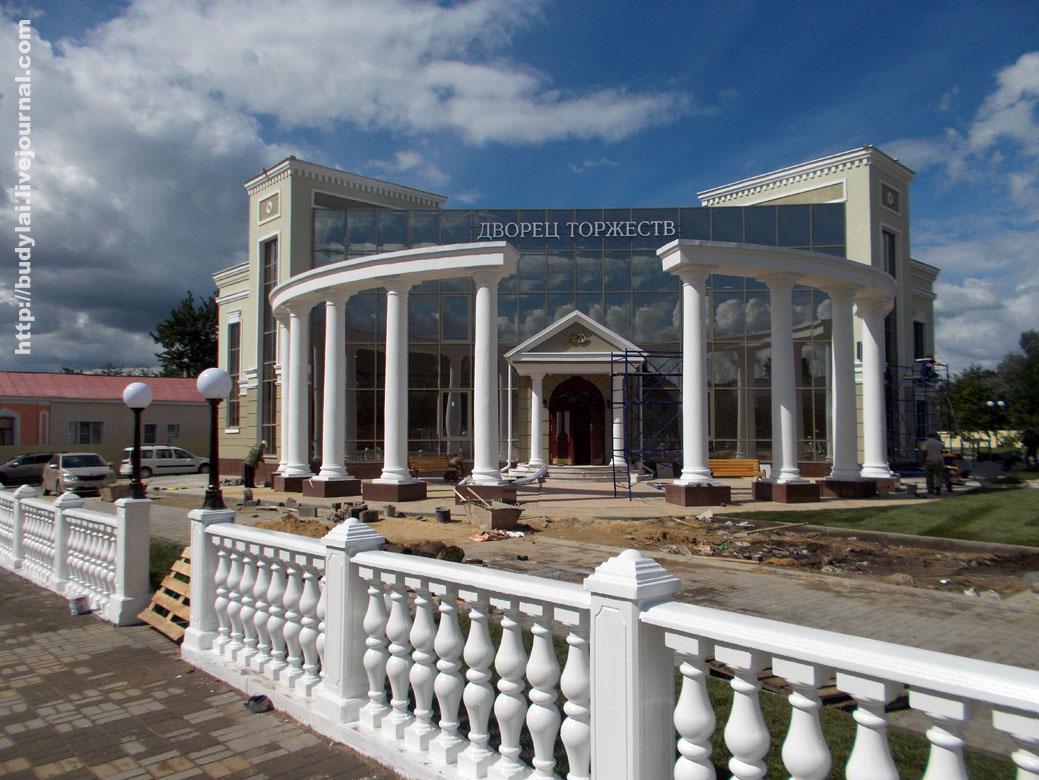 дворец-торжеств