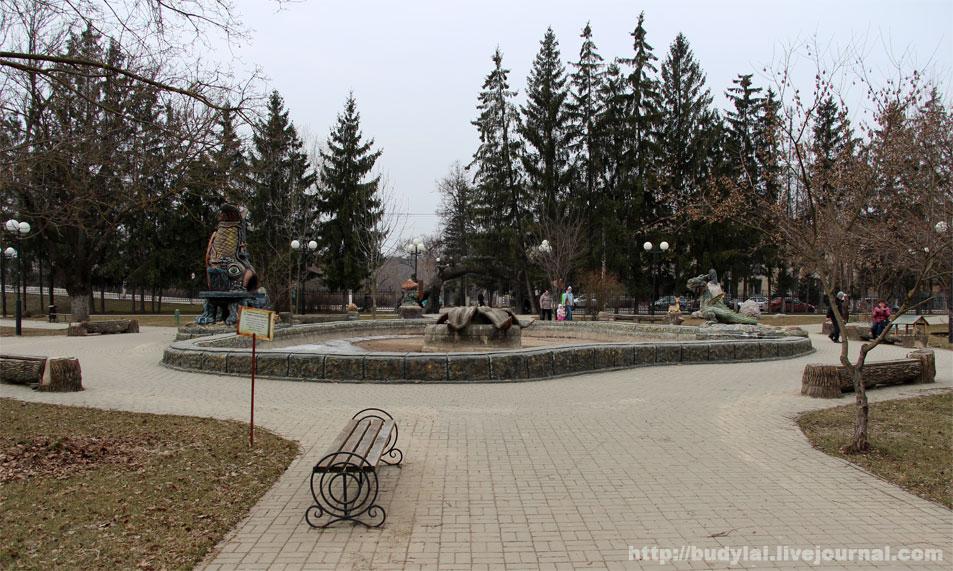 парк-фонтан