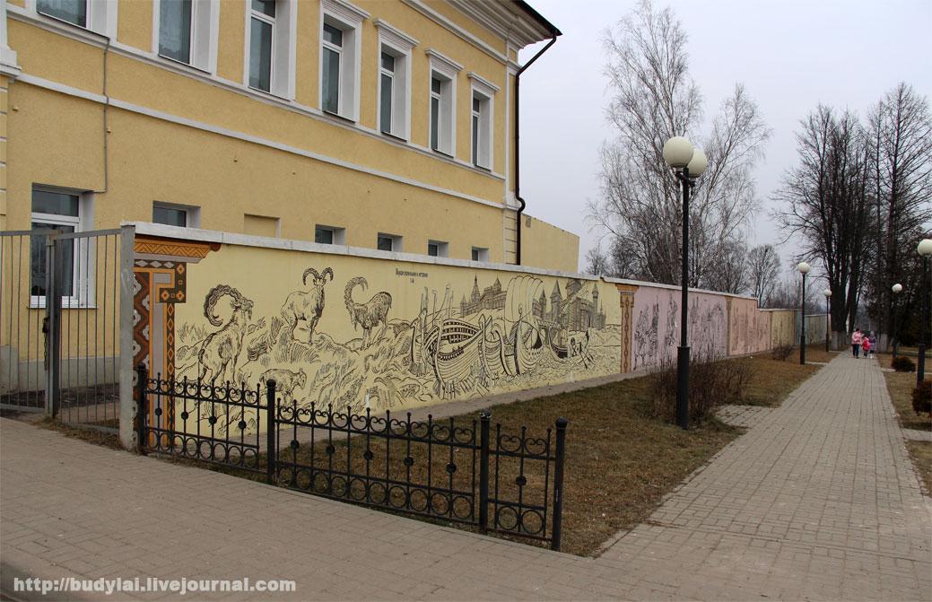 стена1