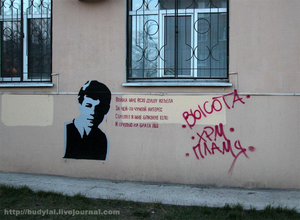 граффити4