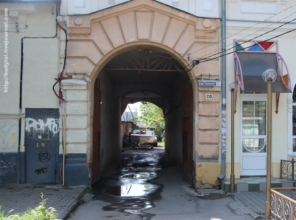 катер-в-арке