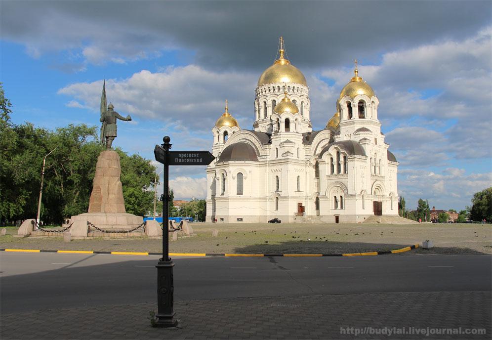 ермак-и-собор