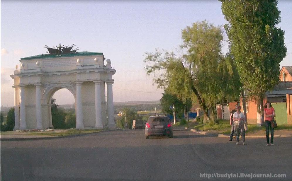 арка-выезд