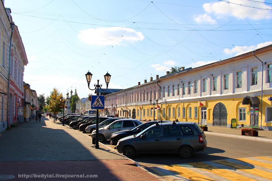 улмосковская