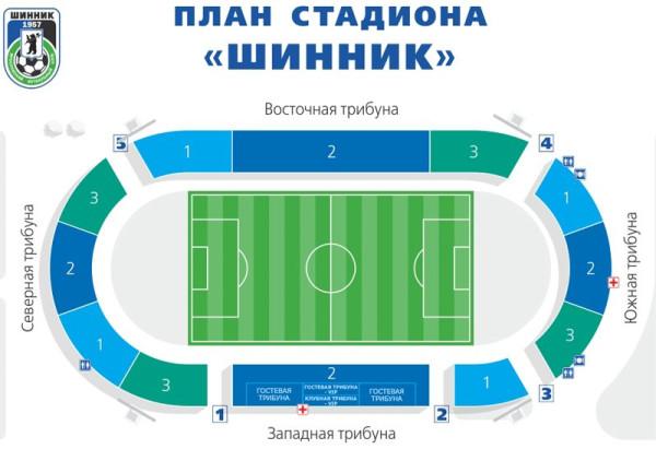 seating-plan-shinnik-stadion
