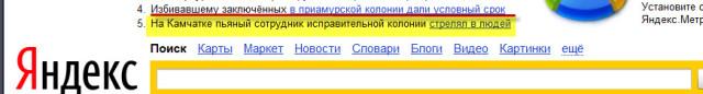 В России освободили заместителя начальника колонии Сергея Зычкова, который избивал женщину в изоляторе