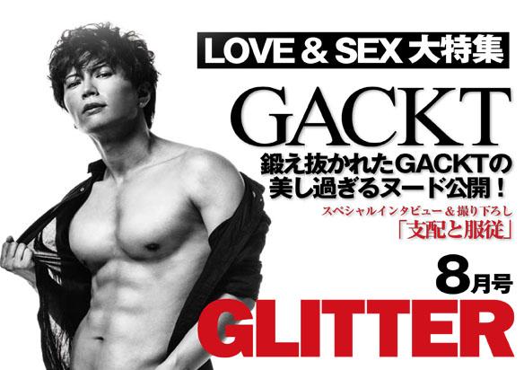 GLITTER MAG AUG2014