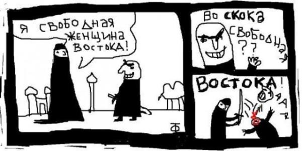_zhenschina vostoka
