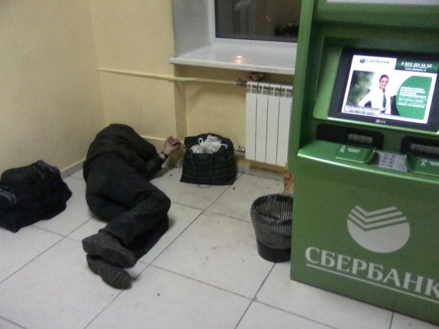 sberbank_bomzhi.jpg