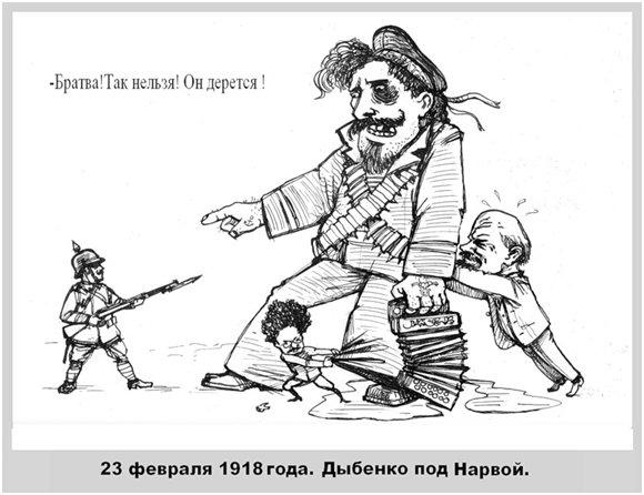 23-02-1918.jpeg