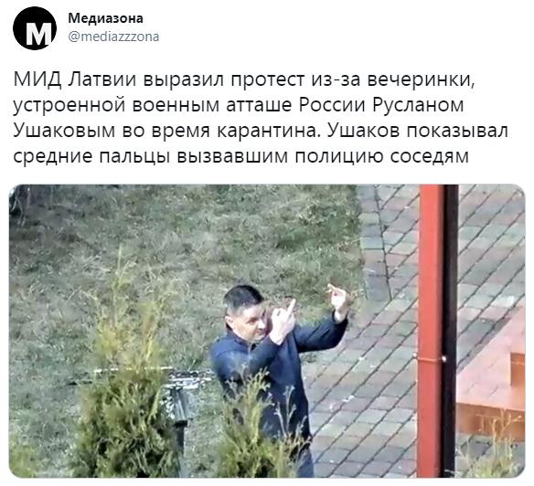 Krievijas kara atasejs.png