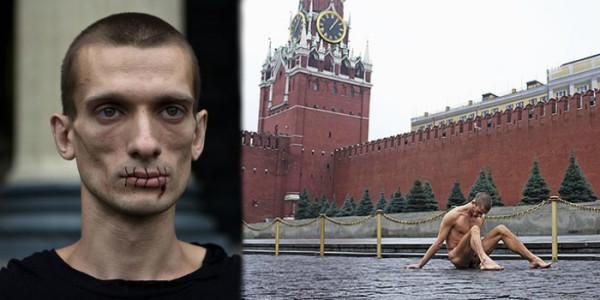 Петр Павленский: Экстрим с собственным телом