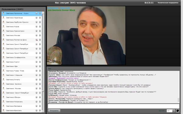 Впечатления от бесплатной онлайн-лекции по системно-векторной психологии Юрия Бурлана