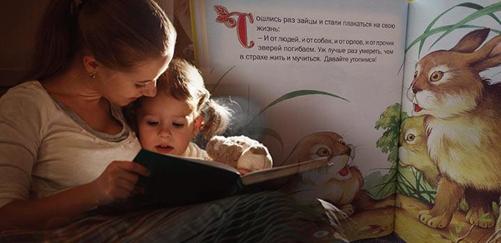 фото Лучшие детские книги...
