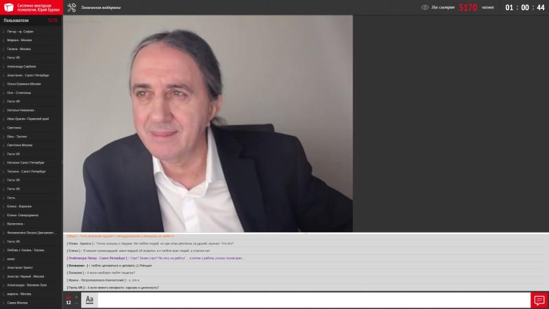 Бесплатный онлайн-тренинг Системно-векторная психология - анальный вектор_картинка