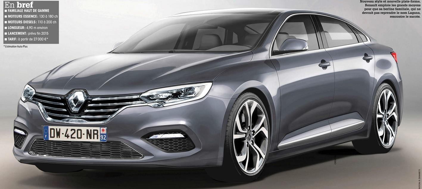 К сожалению Renault Laguna 4 не будет - bulbik