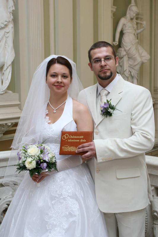 Свадьба 070