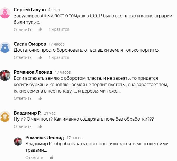 Публика на Дзене 2019-05-02_15-07-46