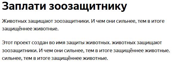 2019-05-28_15-10-42