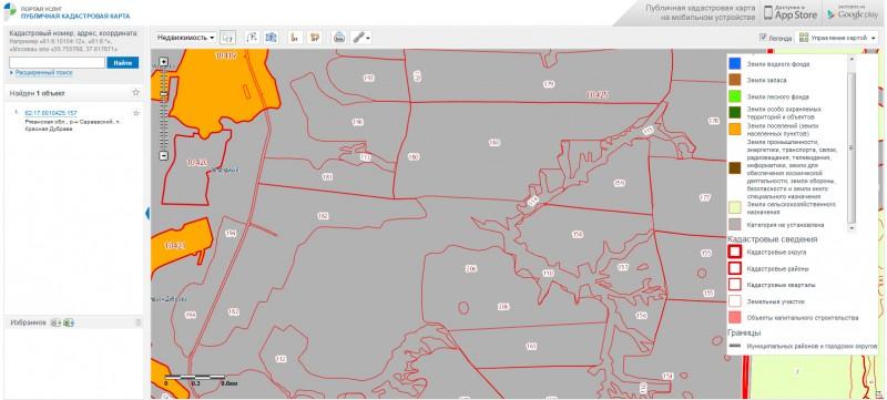 Публичная кадастровая карта - Mozilla Firefox 05.12.2015 132552.bmp