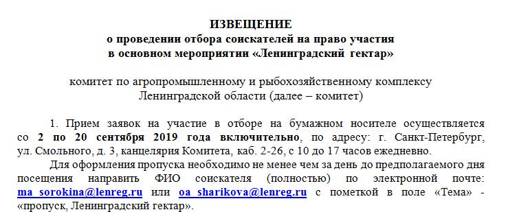 2019-09-06_10-34-54