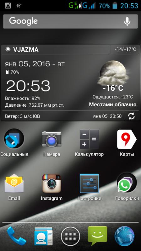 Screenshot_2016-01-05-20-53-04