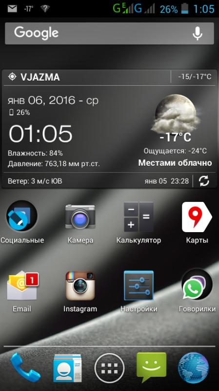 Screenshot_2016-01-06-01-05-39