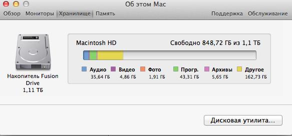Снимок экрана 2013-11-10 в 12.33.51