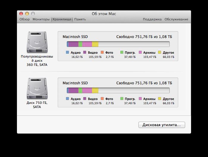 Снимок экрана 2013-11-09 в 3.03.41