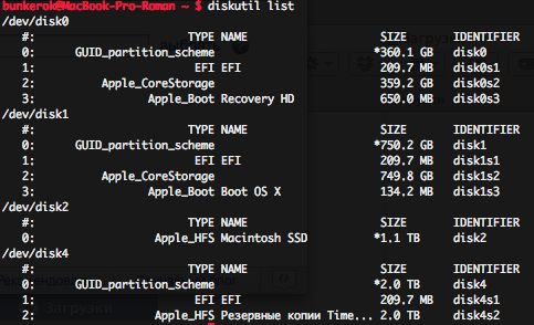 Снимок экрана 2013-11-09 в 3.05.24