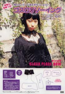 GLB7 (1)