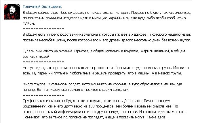 Красный Крест не имеет никаких гарантий от боевиков и не может передать Луганску 700 тонн гуманитарной помощи, - Геращенко - Цензор.НЕТ 739