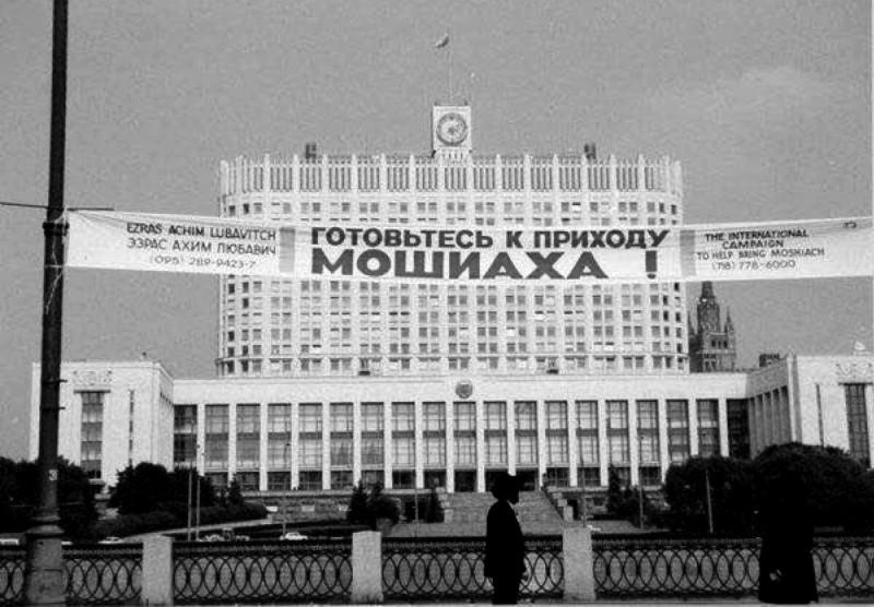 1993 год